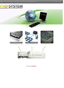 Сайт визитка Компьютерный сервис + Логотип
