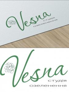 логотип студии озеленения