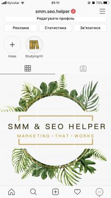 SMM & SEO Helper