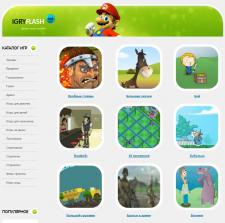 Сайт игровой тематики