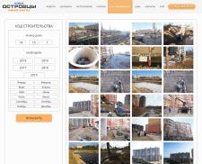 WordPress-галерея с фильтром изображений