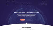 Alinto | Инвестиционный проект