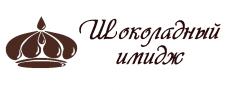Создание логотипа (наполнение сайта по ссылке)