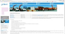 Копирайт - описание услуги (первозки спецтехникой)
