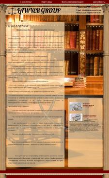 www.lawyergroup.biz.ua Адвокатское бюро