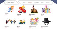 """Сайт для студии детских праздников """"Хохот"""""""
