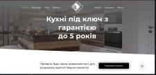продажа Кухонь Perfect mebli