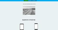 Сайт приложений на смарфон
