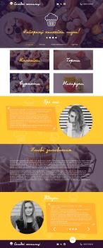 Дизайн сайта (Landing Page) «Солодкі гостинці»