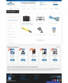 Интернет магазин электроники (выпад меню категори)