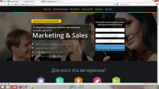 BusinessParty Landing Page