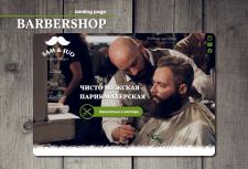 Landing page barbershop
