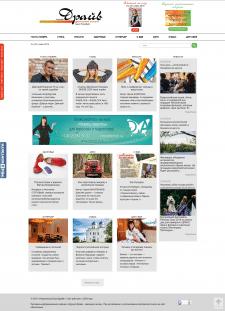 Закупка ссылочной массы сайт Журнала Драйв