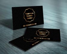 Разработка дизайна для визитки