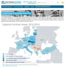 NaftoGaz Europe | Новостной сайт