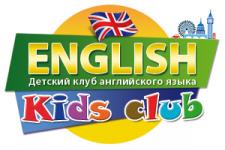 Логотип для детского клуба английского языка