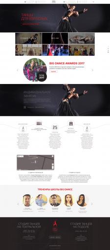 Разработка сайта для студии танцев BigDance