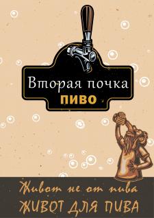 Этикет на алкогольные напитки (для подарка)