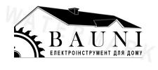 Логотип Bauni варіант 3