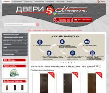 Аудит сайту megastyle.org.ua
