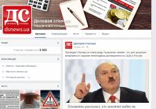 Введения и продвижения dsnews.ua у ФБ