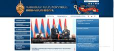 Веб-сайт полиции республики Армении