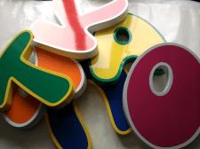 Изготовление всех видов и размеров объемных букв!