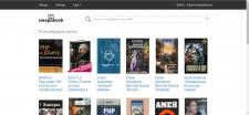 Сайт по обмену книгами
