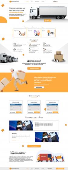 Дизайн международная доставка