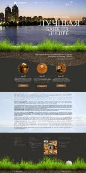 Создание корпоративного сайта на Joomla