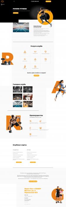 Стильный дизайн фитнесс-центра