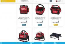 Размещение товаров на сайт Opencart 2
