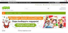 1toys.com.ua