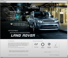 Сервис Центр Land Rover