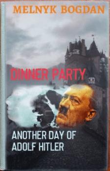 Редактирование русскоязычной версии книги