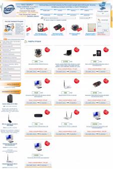 Интернет-магазин по продаже компьютеров.