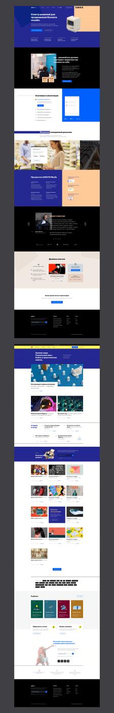 Дизайн сайта для digital-агентства