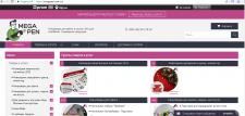Сайт на Saas платформе Prom