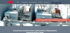 Совместная разработка IBL-Company