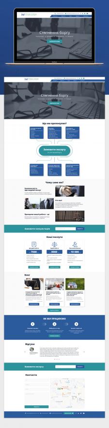 Лендинг-страница услуги юридической компании