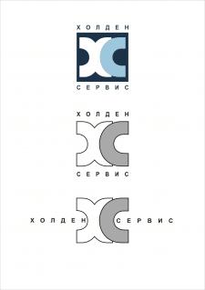 Логотип Холден-Сервис