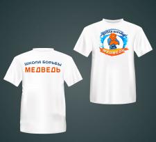 Разработка футболки с фирменным изображением