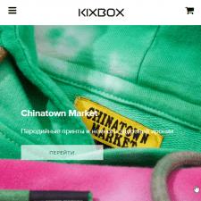 Shopify интернет-магазин KixBox