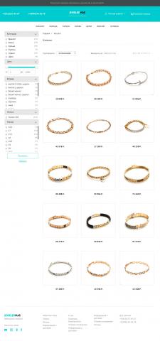 Адаптивный интернет-магазин Prestige Gold OpenCart