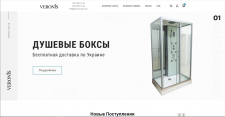 Официальный сайт Veronis