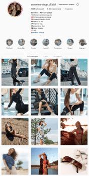 Производитель женской одежды Seventeen Shop