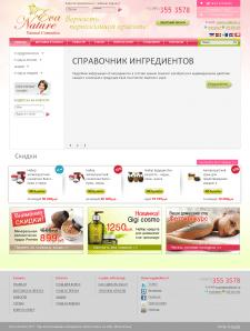 Интернет магазин, Joomla+JoomShopping