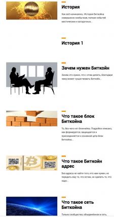 Биткойн-справочник, копирайт