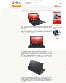 Обзор ноутбука Acer Packard Bell ENLG71BM-P7UA