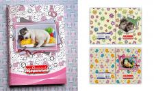Обложки для школьных дневников.